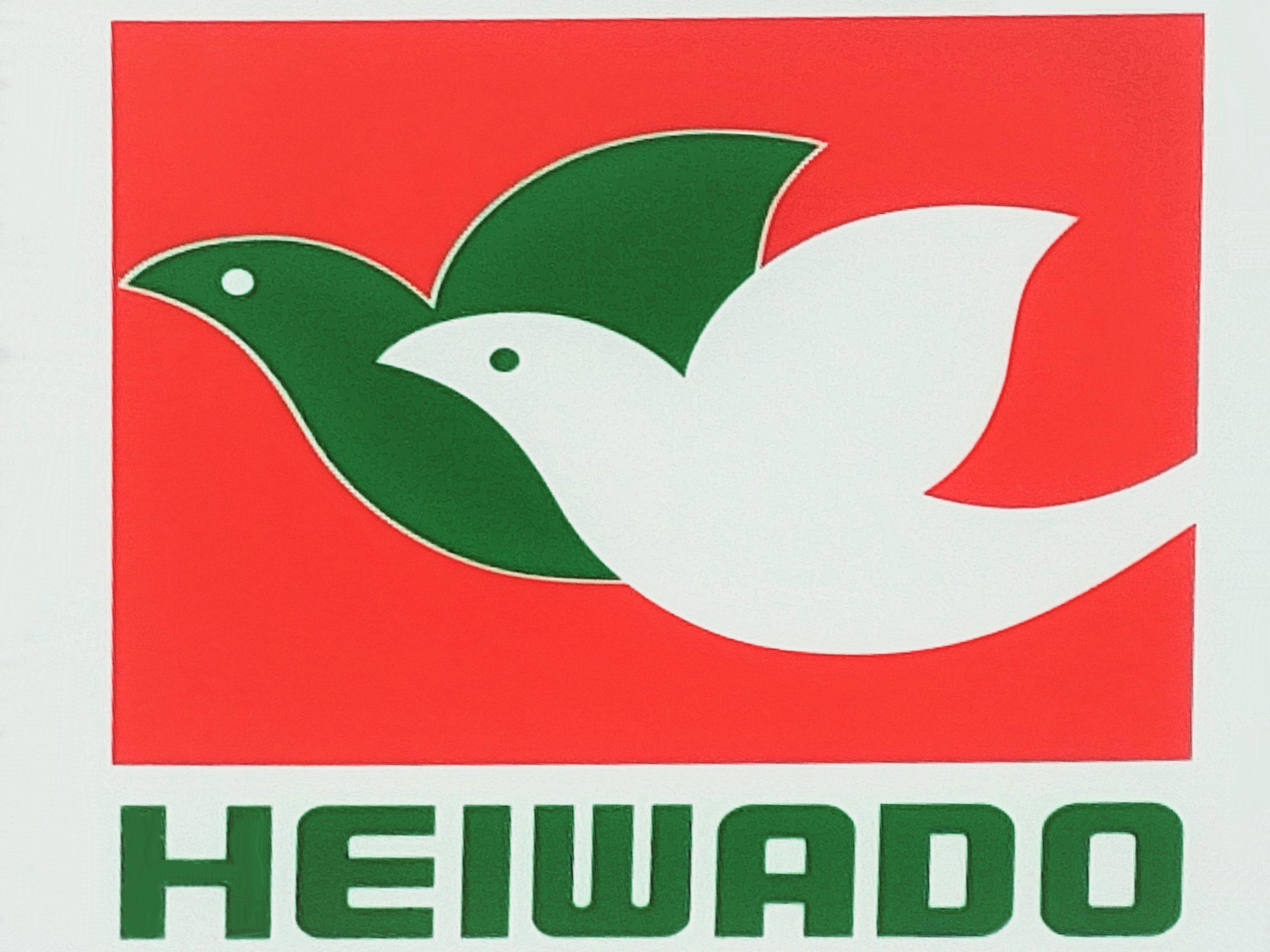 平和堂ロゴ